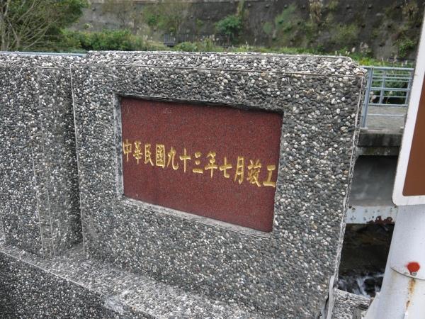 北34 60.JPG