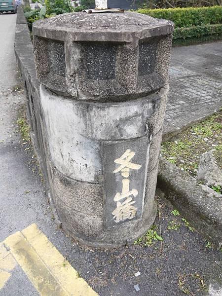 台9冬山舊線 05.JPG