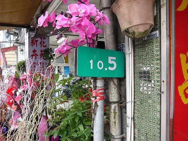 台9冬山舊線 17.JPG