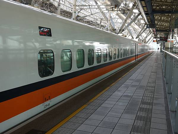 高鐵台中站 補10.JPG