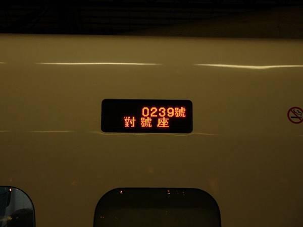 高鐵台中站 補13.JPG