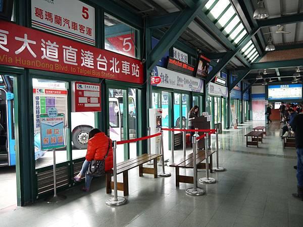 宜蘭轉運站 10.JPG