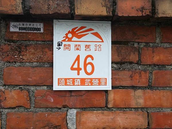 頭城老街 05.JPG