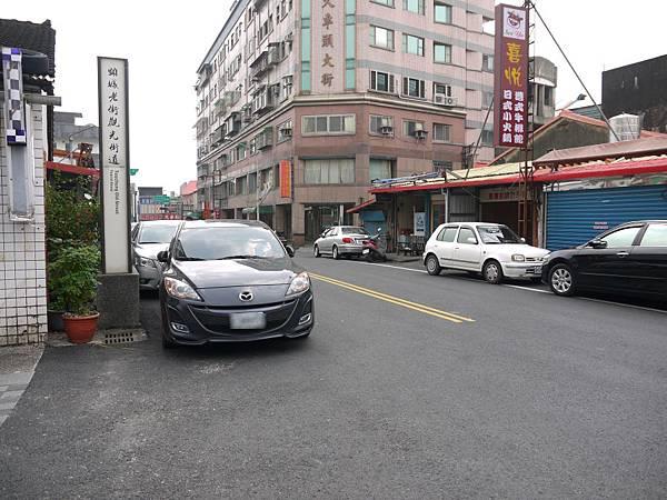 頭城老街 23.JPG