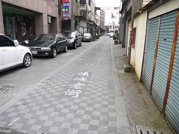頭城老街 24.JPG