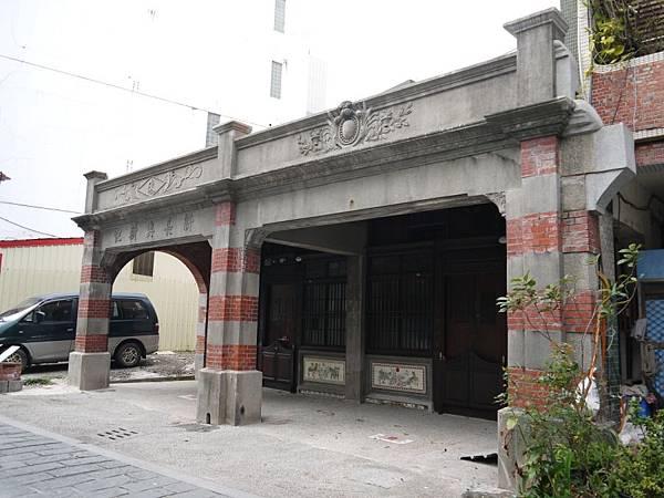 頭城老街 28.JPG