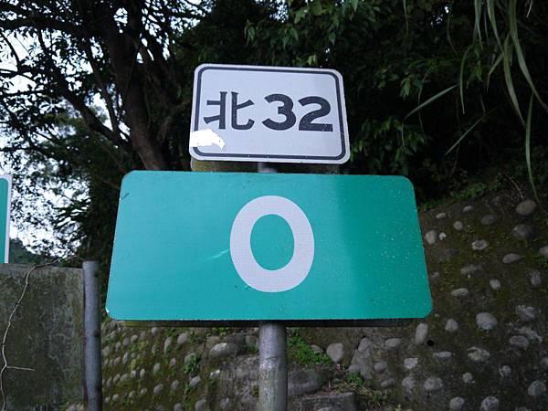 縣道106新興橋舊線 09.JPG