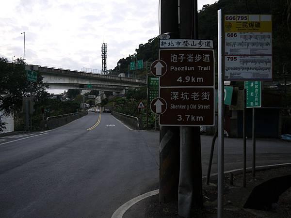 縣道106新興橋舊線 11.JPG