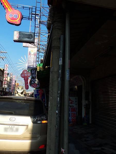 中102三訪 11.JPG