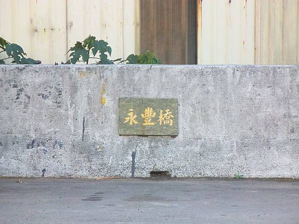 中102三訪 21.JPG