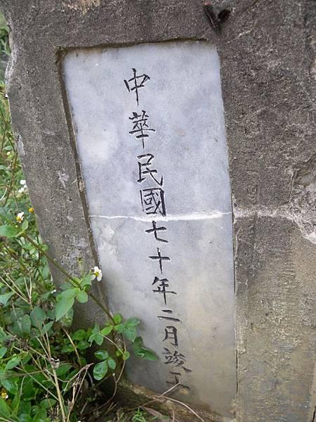 苗31-1 09.JPG