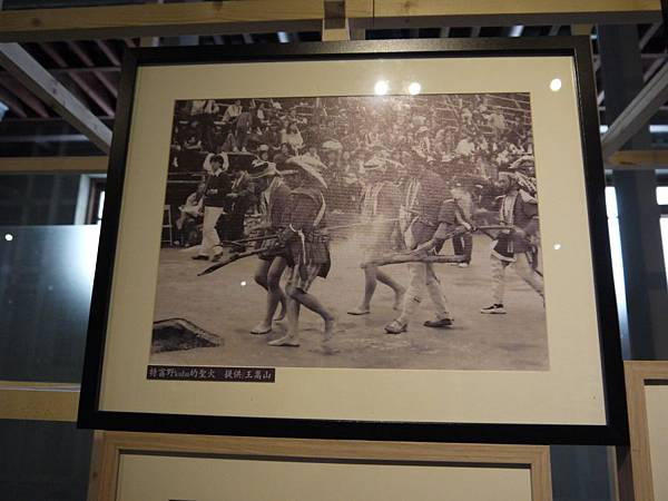 鄒族mayasvi展覽 49.JPG
