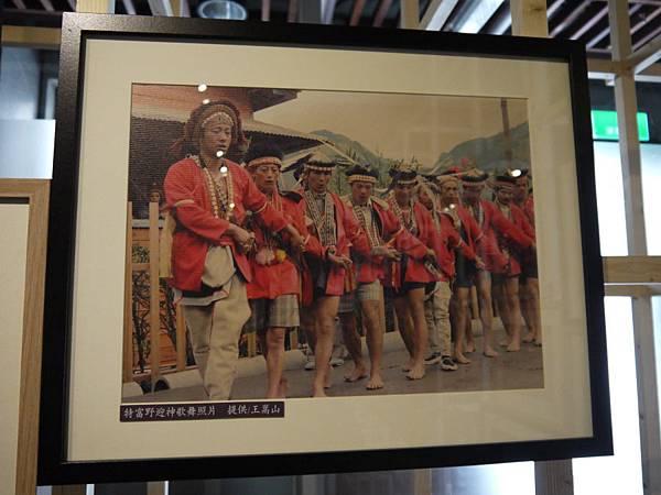 鄒族mayasvi展覽 55.JPG