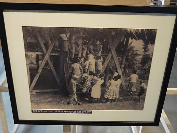 鄒族mayasvi展覽 59.JPG