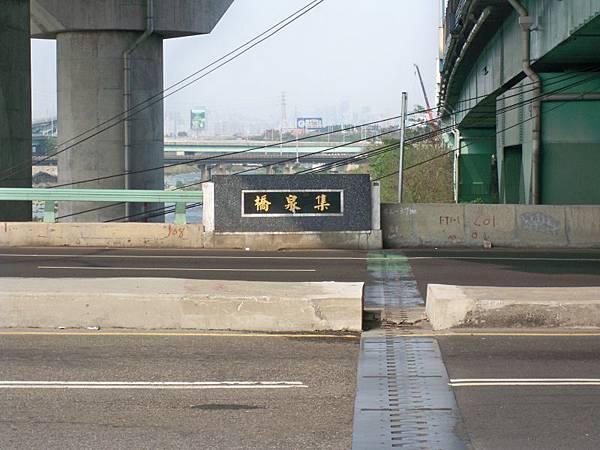 台1乙公總養護再訪 35.JPG