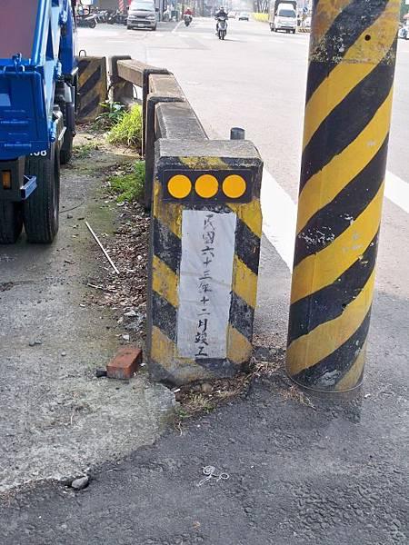 台1乙公總養護再訪 43.JPG