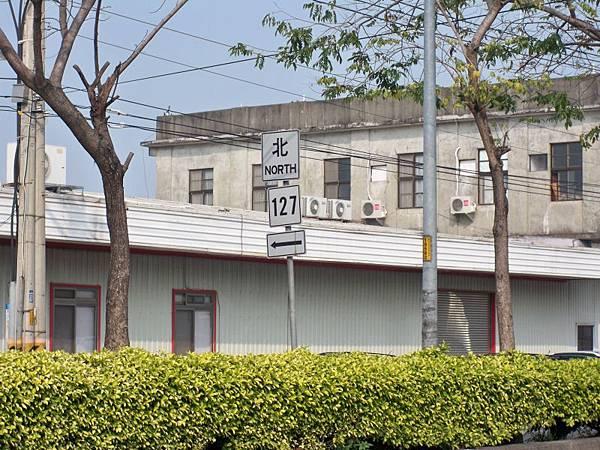 台1乙公總養護再訪 42.JPG