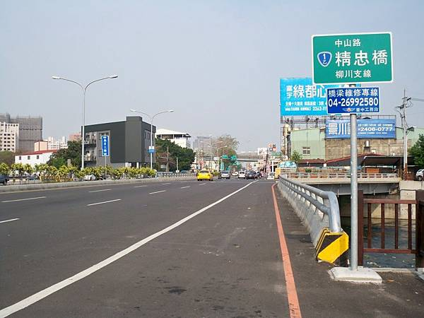 台1乙公總養護再訪 57.JPG