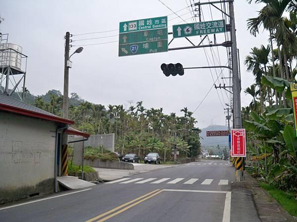 縣道133 01.JPG