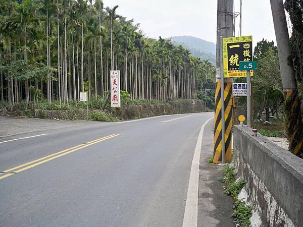 縣道133 08.JPG