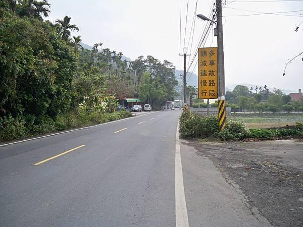 縣道133 09.JPG