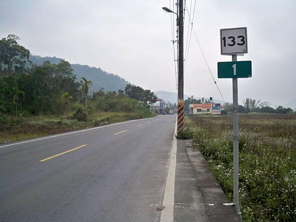 縣道133 10.JPG
