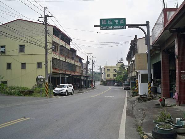 縣道133 17.JPG