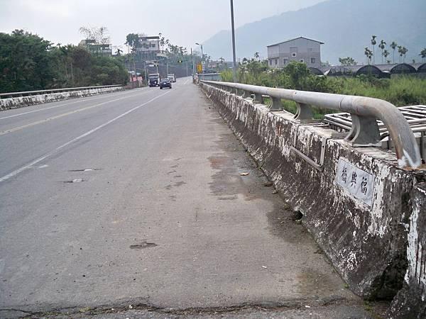 縣道133 18.JPG