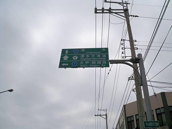 中7再訪 72.JPG