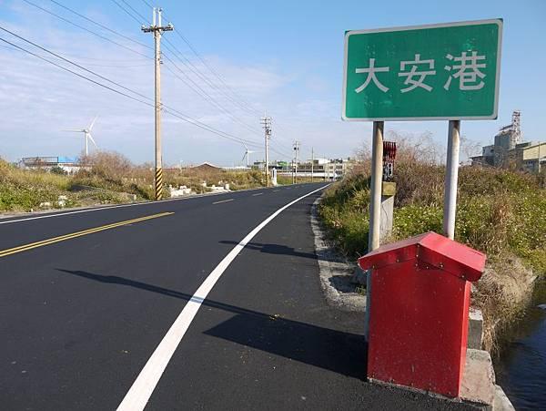 中7大安港段重鋪 06.JPG