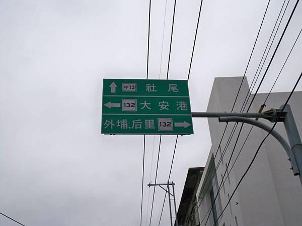中13再訪 05.JPG