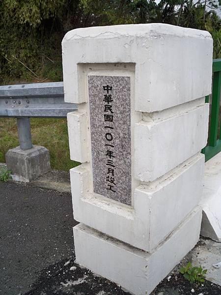 台14丁再訪 08.JPG