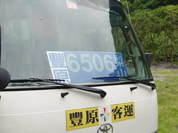6506搭乘 06.JPG