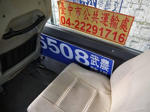 6508搭乘 24.JPG