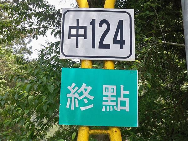 中124 68.JPG