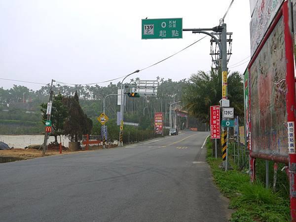 縣道139乙 (2).JPG