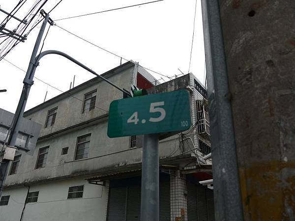 縣道139乙 (35).JPG