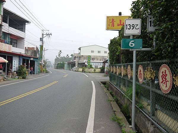 縣道139乙 (43).JPG