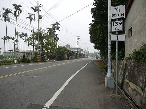 縣道139乙 (51).JPG