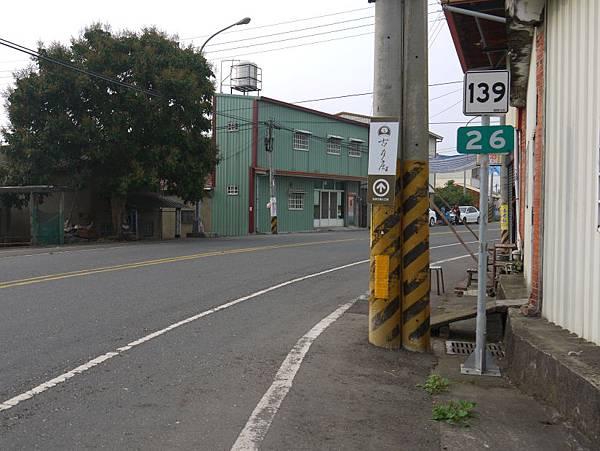 縣道139龜桃寮~橫山再訪 02.JPG