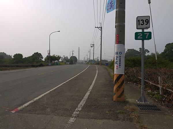 縣道139龜桃寮~橫山再訪 06.JPG