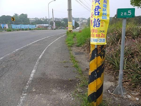 縣道139龜桃寮~橫山再訪 11.JPG