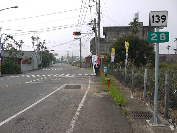 縣道139龜桃寮~橫山再訪 10.JPG