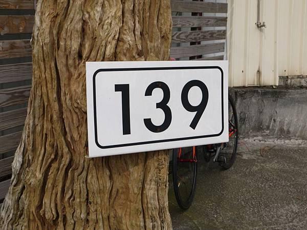 縣道139龜桃寮~橫山再訪 17.JPG