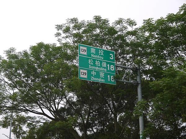 縣道139龜桃寮~橫山再訪 21.JPG