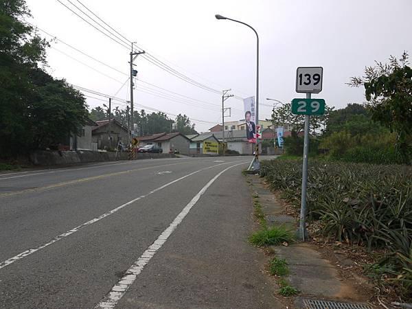 縣道139龜桃寮~橫山再訪 22.JPG