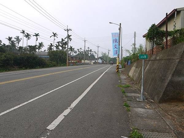 縣道139龜桃寮~橫山再訪 25.JPG