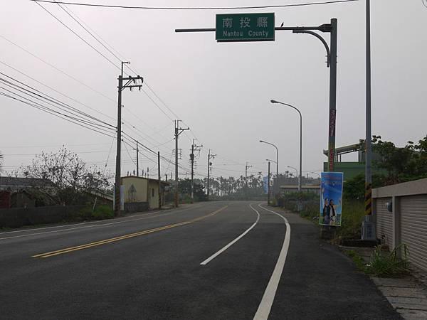 縣道139龜桃寮~橫山再訪 39.JPG