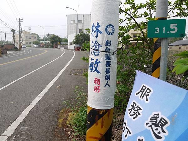 縣道139龜桃寮~橫山再訪 38.JPG