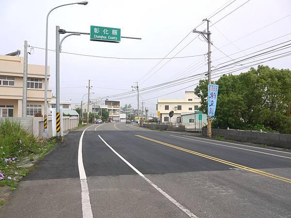 縣道139龜桃寮~橫山再訪 40.JPG